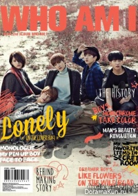 B1A4 - Making of Lonely