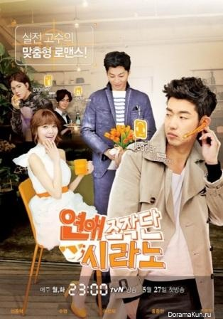 Dating agency cyrano 07 vostfr