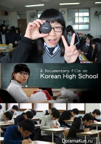 Korean High School