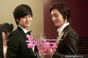 Boys Before Flowers