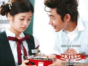 Playful Kiss