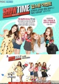 EXID's Showtime