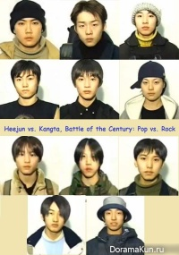 Heejun vs. Kangta, Battle of the Century: Pop vs. Rock