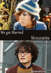 We got Married 4 (Jo Jung Chi & Jung In)