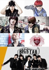 Interview with BigStar