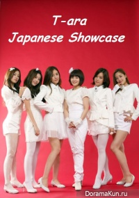 T-ara Japanese Showcase