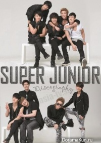 Super Junior Iple Unreleased