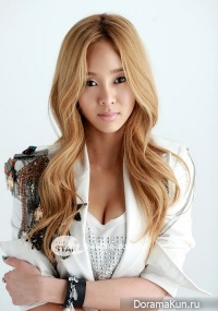 Interview with G.NA