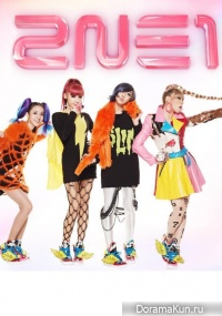 Interview with 2NE1