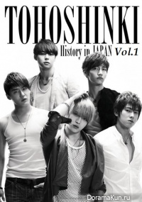 Tohoshinki - History in Japan Vol.1