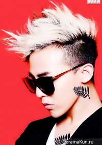 G-Dragon (Big Bang) on Hong Kong TVB Star Talk
