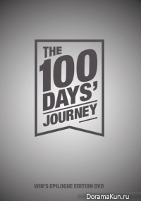 WIN: Who Is Next? - Travel in 100 days