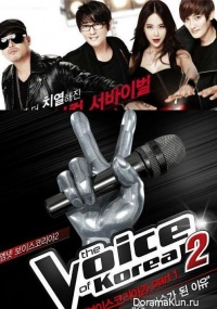 The Voice of Korea 2