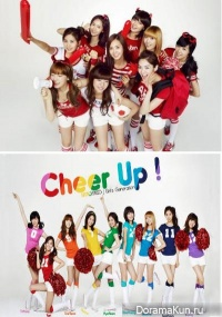 Cheer Up! - SNSD