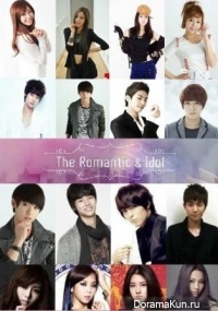 The Romantic & Idol - 2