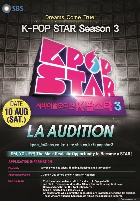 Kpop star audition season 2 ep 5 eng : Kindaichi shonen no