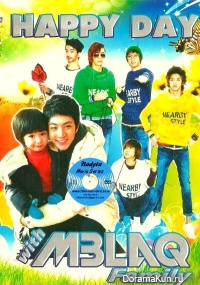 MBLAQ - Happy Day with Family