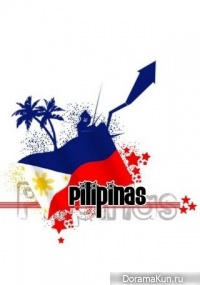 Facts About Pilipinas