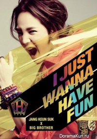 Interview with Jang Geun Suk - I just wanna have fun