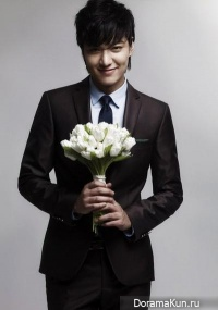 Lee Min Ho's Good Day