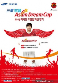 Asian Dream Cup 2013