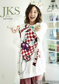 The Center of the Korean Wave, I'm Jang Geun Suk
