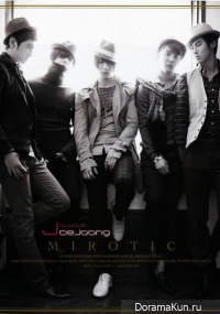 DBSK - Making of Mirotic