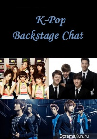 K-Pop Backstage Chat