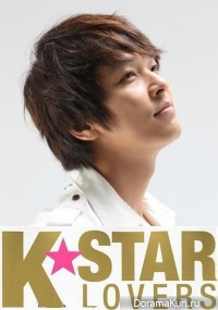 K-STAR Lovers