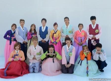 Idol Crown Prince - Chuseok Special