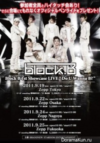Block B - DO U WANNA B showcase 2011