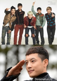 Big Bang video message to Se7en