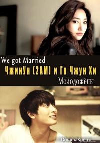 We got Married 4 (Jung Jinwoon & Go Joon Hee)
