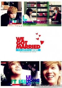 We got Married. Global (Lee Hong Ki & Mina Fujii)