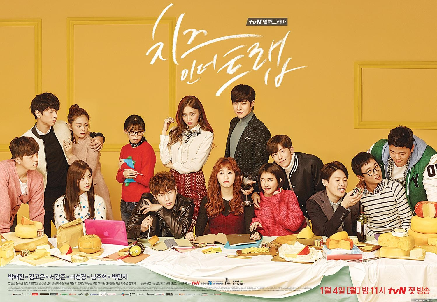Сыр в мышеловке/Cheese in the trap (2016) - Страница 2 Cheese-in-the-Trap-Poster4-1499