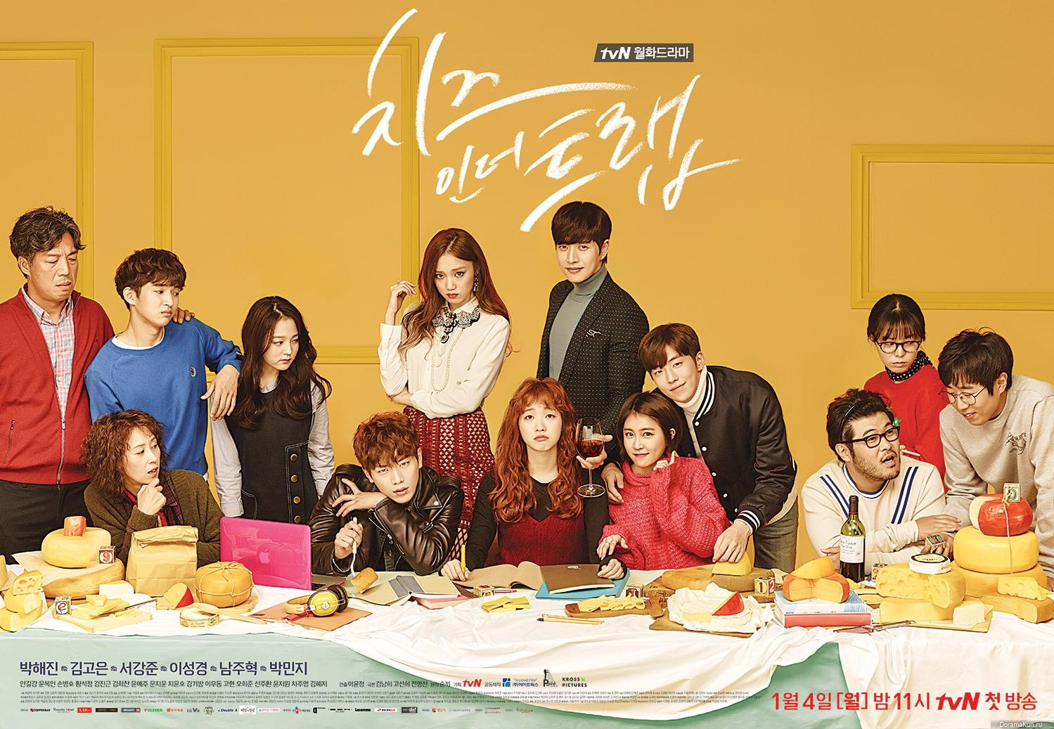 Сыр в мышеловке/Cheese in the trap (2016) - Страница 2 Cheese-in-the-Trap-Poster5-1499