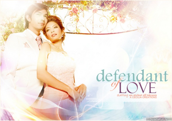 Defendant of Love