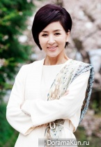 The Return of Hwang Geum Bok