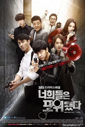 You're All Surrounded