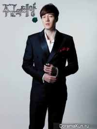So Ji Sub as Joo Joong Won