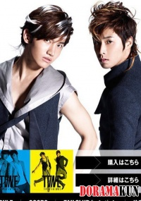 Tohoshinki Live Tour 2012 - Tone