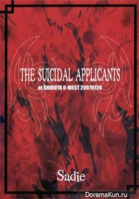 Sadie - The Suicidal Applicants 2007