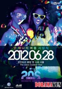20′s Choice Awards 2012