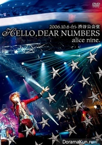 Alice nine - Hello, Dear Numbers 2006