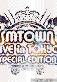 SM Town Live in Tokyo 2011