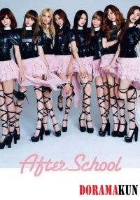 After School - Making of Diva