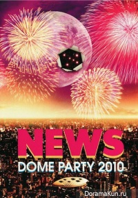 NEWS - LIVE! LIVE! LIVE! DOME PARTY