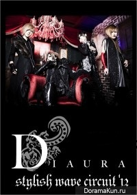 Diaura: stylish wave circuit '12