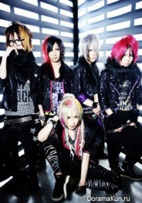 Royz live at Ikebukuro BLACK HOLE
