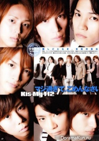 Kis-My-Ft2 - Debut Tour 2011 Everybody Go at